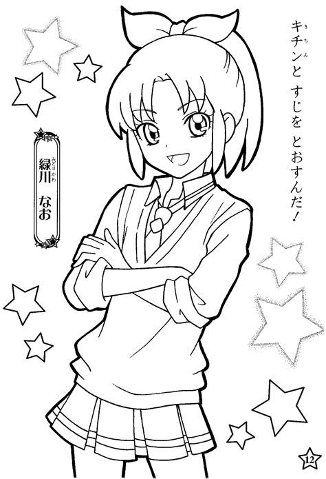 anime coloring page free coloring pages of anime anime girls