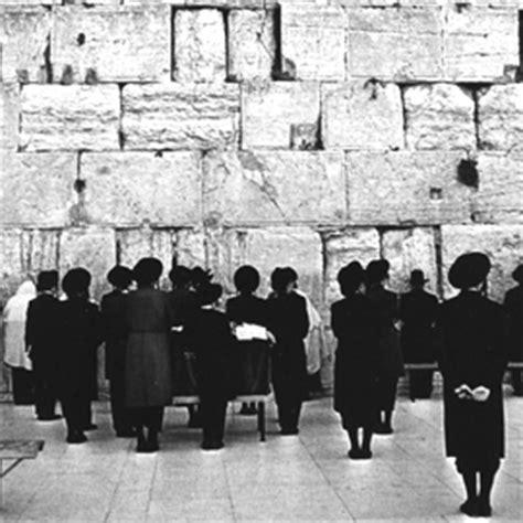librerie kappa roma valter vannelli gerusalemme muro occidentale o muro