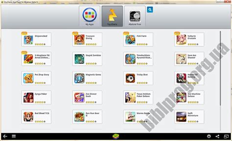 bluestacks no virtualization bluestacks app player free download biblprog com