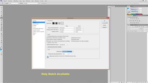 adobe illustrator cs6 reset preferences adobe photoshop cs6 change language to english youtube