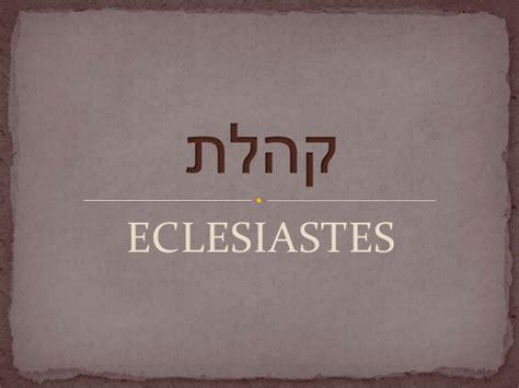 vanidades biblia eclesiastes