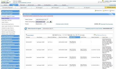 audit windows active directory member servers local logon
