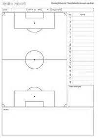 soccer starting lineup template free downloads and templates for soccer coaches
