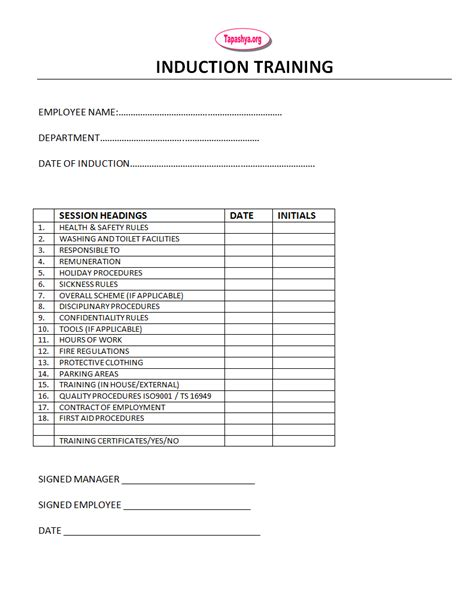 induction procedure template induction procedure template 28 images 10 sle