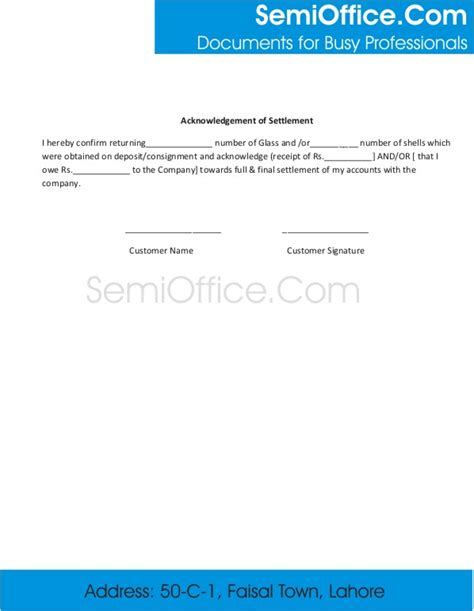 policy acknowledgement form template acknowledgement of settlement statement letter