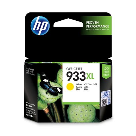 Hp Ink Cartridge 933 Xl Yellow hp 933 xl ink cartridge yellow officeworks