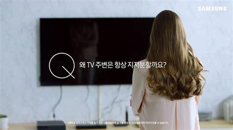 Samsung Q Style by 왜 Qled Tv일까 Q스타일 Q Style 편 Samsung Newsroom