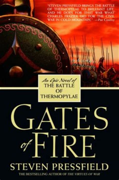 the two gates books server error