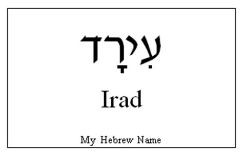 Executive Mba Hebrew by Irad On Topsy One