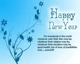 new year cards greetings new year greetings page 2 sms latestsms in