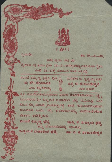 Wedding Anniversary Songs In Kannada by Wedding Invitation Wording Sles In Kannada Choice Image