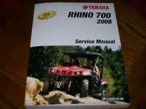 yamaha rhino 700 utv service repair manual 2008 ebay