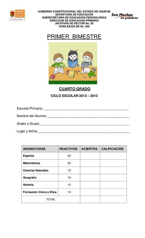 examen de primer bimestre de tercero 2015 lainitas examen cuarto grado primer bimestre by escuela primaria