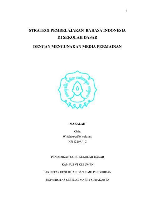 Asesmen Pembelajaran Di Sekolah 1 strategi pembelajaran bahasa indonesia di sekolah dasar dengan media
