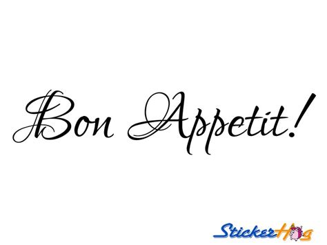Boys Bedroom Wall Stickers bon appetit kitchen vinyl wall decal 2 graphics home and