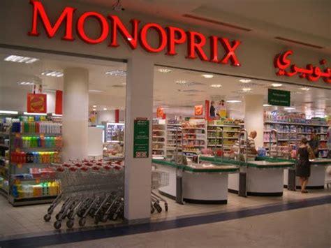 si鑒e monoprix tunisie tunisie apr 232 s la libye monoprix s installe au maroc