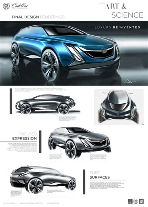 car design news competition cdn gm interactive design competition winners announced at