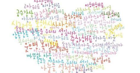 review film london love story dalam bahasa inggris kalimat romantis dalam bahasa korea 레니의 인생 이야기