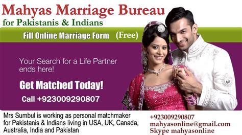 Muslim marriage beuro in sydney