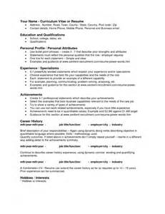 Resume Exles Skills And Attributes Resume Qualities