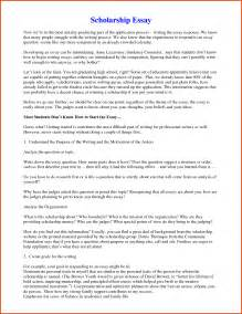 How To Write A Essay For Scholarship by Help Me Write My Scholarship Essay