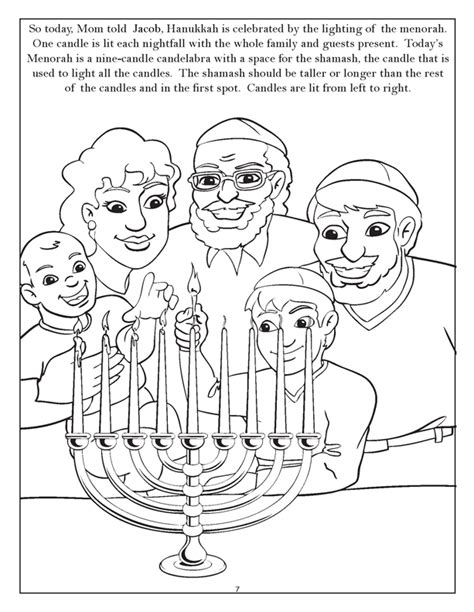 coloring page hanukkah hanukkah coloring pages coloring books personalized