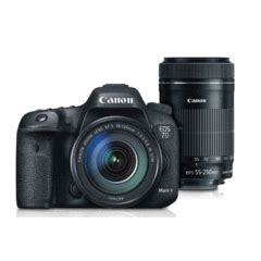 canon eos 7d mark ii with 18 135mm stm and 55 250mm stm
