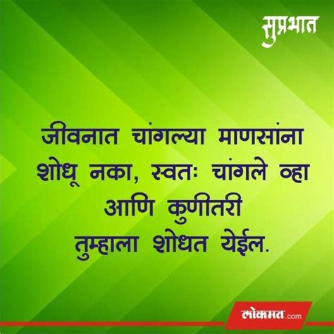 biography meaning in marathi marathi quotes म मर ठ pinterest thoughts morning