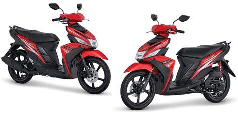 Aksesoris Yamaha Mio M3 Z Karpet Mio M3 Mio Z Monste Limited mengapa harus merah marun untuk mio z kompas