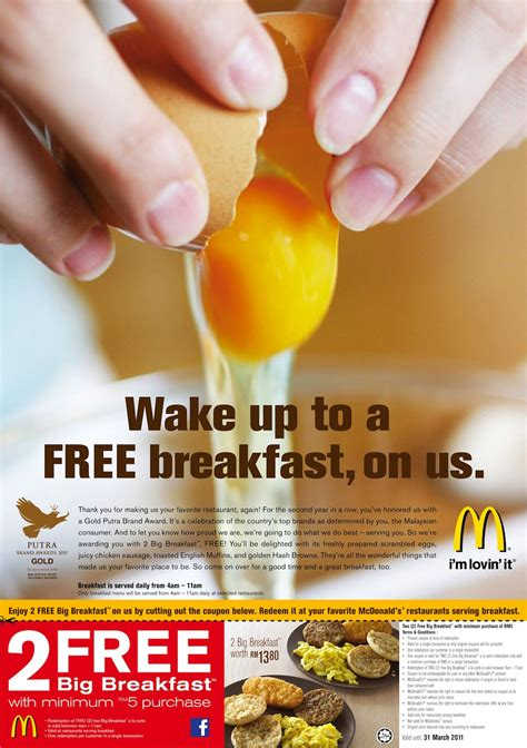 bid malaysia 2 big breakfast from mcd for only rm5 窶 sc fr m r l ty窶