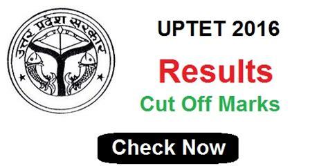uptet pattern 2016 uptet result 2016 declare date and cut off marks merit list
