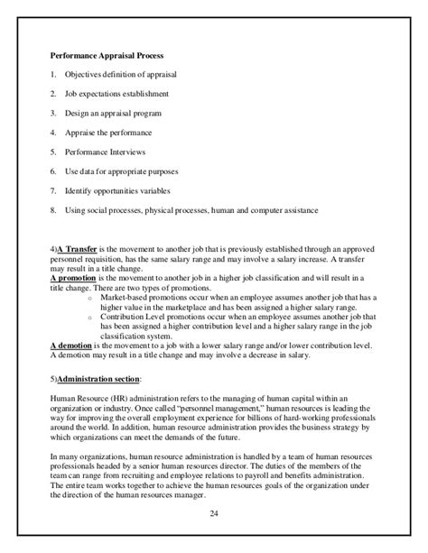 disciplinary report sle performance evaluation rebuttal letter sle rebuttal to