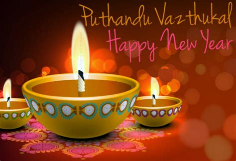 puthandu 2015 the tamil new year onlineprasad com blog