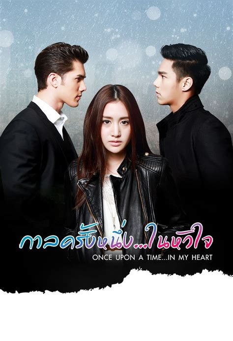 film drama asia 66 best thai lakorn images on pinterest thai drama
