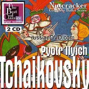 Cd Import Sir Charles Mackerras Orchestra Of St Luke Handel Water M pyotr tchaikovsky sir charles mackerras neville creed cathryn pope walker robert