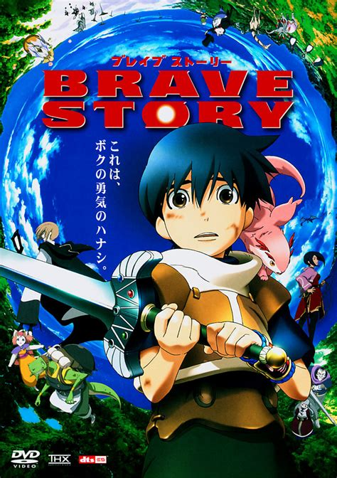 Brave Story Review Grohotun S Hd Anime Grohotun S Hd Anime