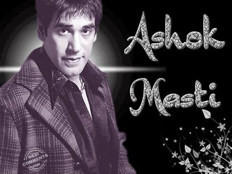 ashok wallpaper ashok masti punjabi celebrities wallpapers