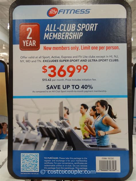 Vegas Gift Cards Costco - 24 hour fitness costco redemption verssefecto over blog com
