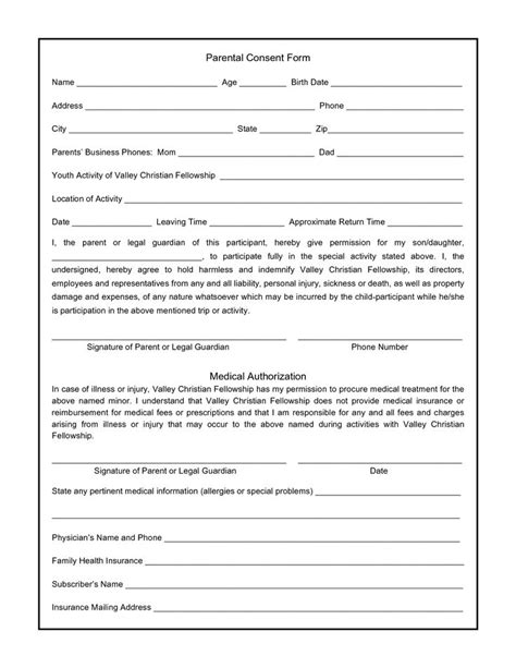 parental consent forms