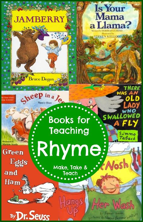the animal rhyme books the importance of teaching rhyme make take teach