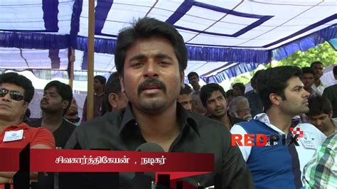 one day film actors tamil film actors protest we tamils will win one day