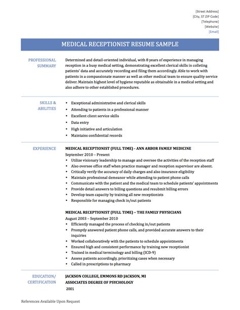 resume of receptionist at doctors office 28 images office front desk resume sle objective