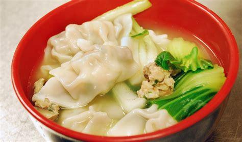 cara membuat siomay rebus resep dan cara membuat sup pangsit special buku masakan