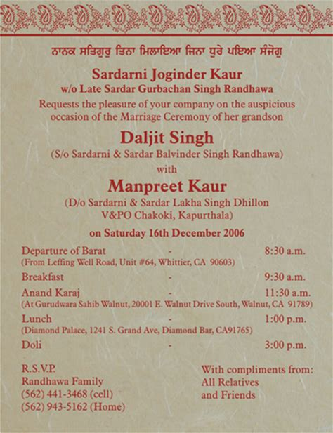 sikh wedding card invitations sikh sles sikh printed text sikh printed sles