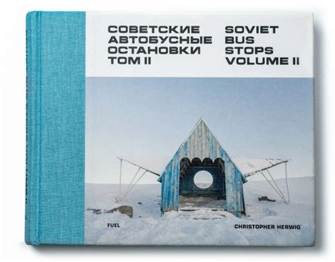 libro soviet bus stops volume take a look at these insane soviet era bus stops in russia