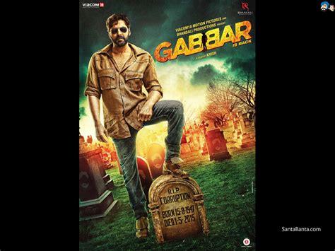 full hd video gabbar is back download gabbar is back full movie mp free site download