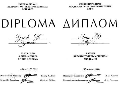 linear induction drives jacek f gieras pdf dr jacek f gieras ph d biography and professional