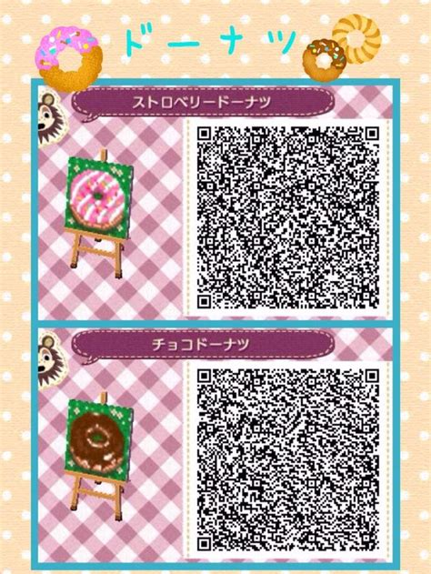 animal crossing home design cheats animal crossing new leaf hhd qr code paths animal