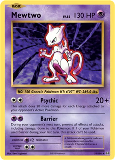 mewtwo | xy—evolutions | tcg card database | pokemon.com