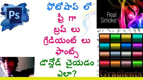 telugu photoshop fonts photoshop tutorials in telugu photoshop free brushes